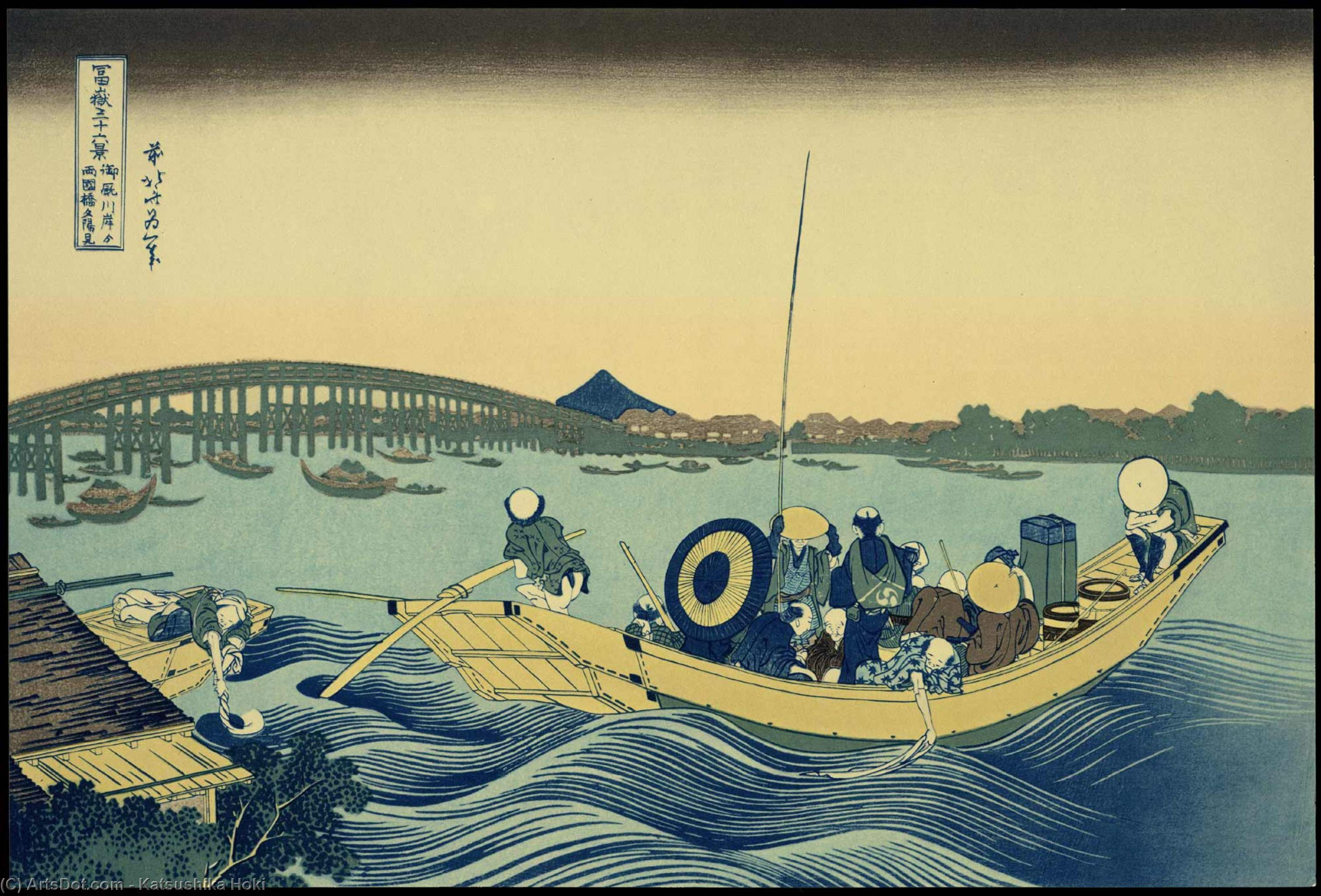 ensemble de sept  de Katsushika Hokusai (1760-1849, Japan) | Reproduction Peinture | ArtsDot.com