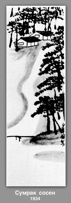 Crépuscule Pines, 1934 de Qi Baishi (1864-1957, China) | Reproduction Peinture | ArtsDot.com