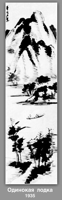 Lonely boat, 1935 de Qi Baishi (1864-1957, China)