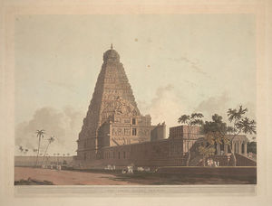 Thomas And William Daniell - les grands Pagode , Tanjore