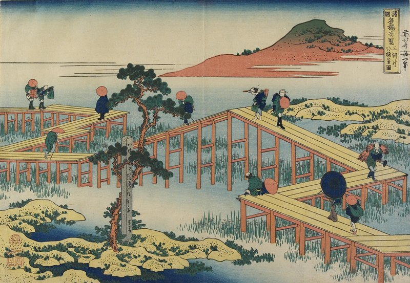 ancient voir De Eight-parts Pont de Katsushika Hokusai (1760-1849, Japan) | Copie Tableau | ArtsDot.com
