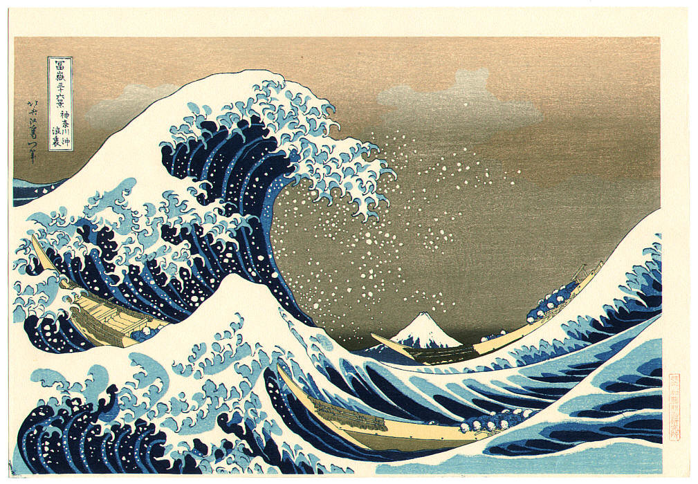 grand vague de Katsushika Hokusai (1760-1849, Japan) | Reproductions D'art De Musée | ArtsDot.com