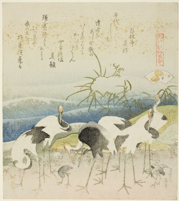 Grues By The Shore de Katsushika Hokusai (1760-1849, Japan)