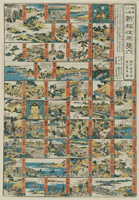Nouvellement Publié Board Game Of A Journey To Kamakura de Katsushika Hokusai (1760-1849, Japan)