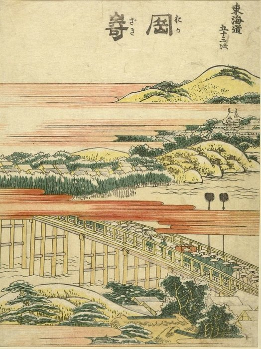 Samurai Procession Crossing Over Un pont de Katsushika Hokusai (1760-1849, Japan)
