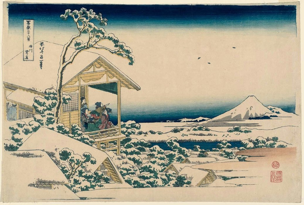 Snowy Morning At Koishikawa de Katsushika Hokusai (1760-1849, Japan) | Reproductions D'art Sur Toile | ArtsDot.com