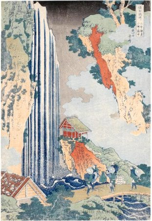 The Falls A Ono Sur La Route Kiso de Katsushika Hokusai (1760-1849, Japan) | Copie Tableau | ArtsDot.com